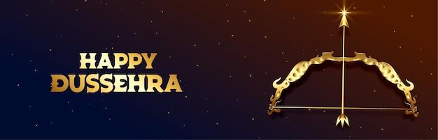 Célébration Du Festival Indien Heureux Dussehra Avec Arc Et Flèche Vecteur gratuit