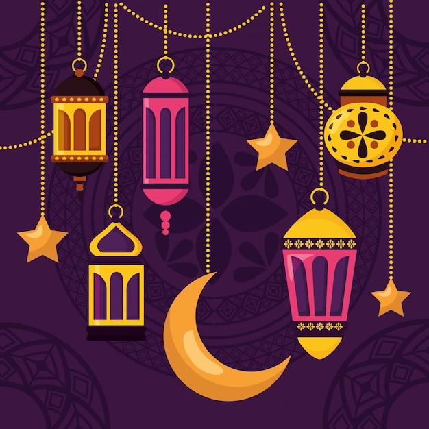 Célébration Eid Mubarak Vecteur gratuit