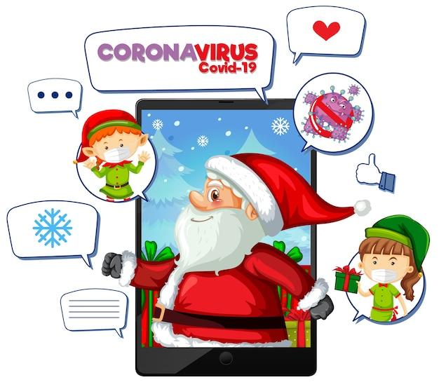 Célébration De Noël En Ligne Via Un Appareil Mobile Vecteur gratuit