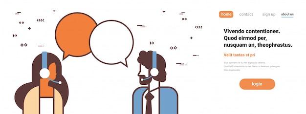 Centre Conversation Couple Communication Homme Femme Hommes Parler Portrait De Personnage De Dessin Animé Vecteur Premium