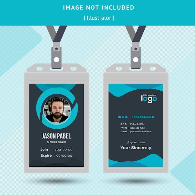 Cercle Abstrait Carte D'identité Design Vecteur Premium