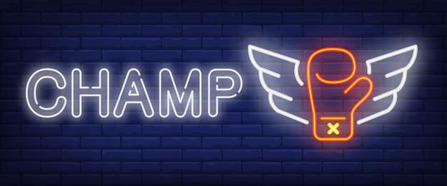 Champ neon text et gant de boxe avec ailes Vecteur gratuit