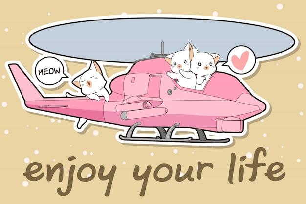 Le chat kawaii conduit un hélicoptère avec des amis Vecteur Premium