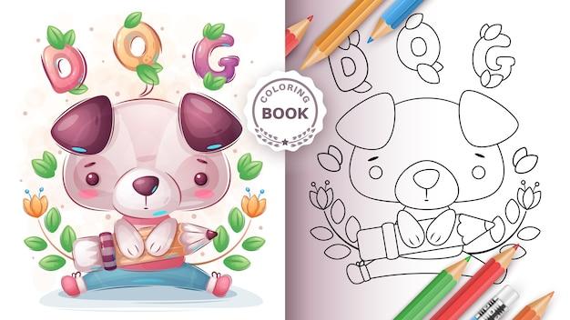 Chien Avec Crayon - Livre De Coloriage Pour Enfant Et Enfants Vecteur Premium