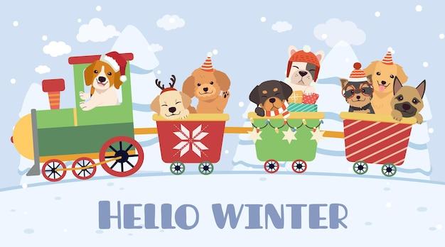 Chien Mignon Et Amis Conduisant Un Train, Bonjour L'hiver Vecteur Premium