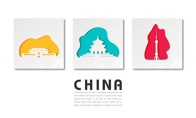 China landmark global travel and journey en papier découpé Vecteur Premium