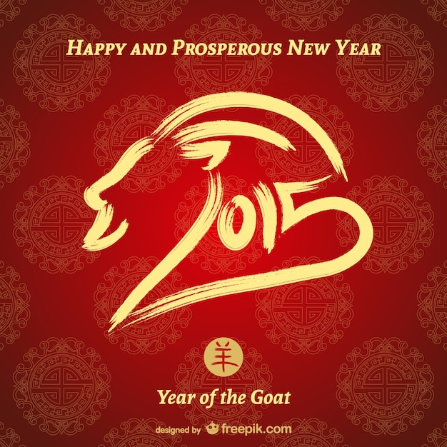 Chinese new year card Vecteur gratuit