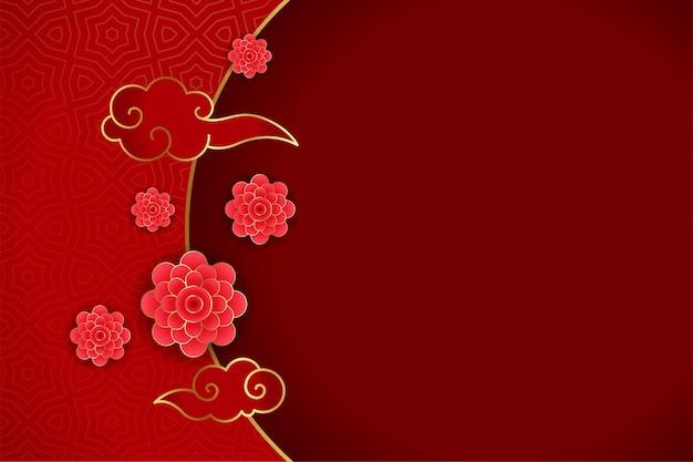 Chinois Traditionnel Avec Fleurs Et Nuages Vecteur gratuit
