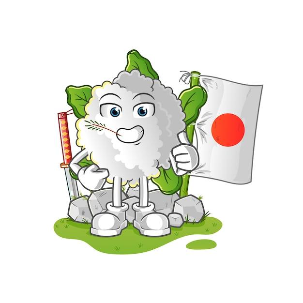 Chou-fleur Japonais Vecteur Premium