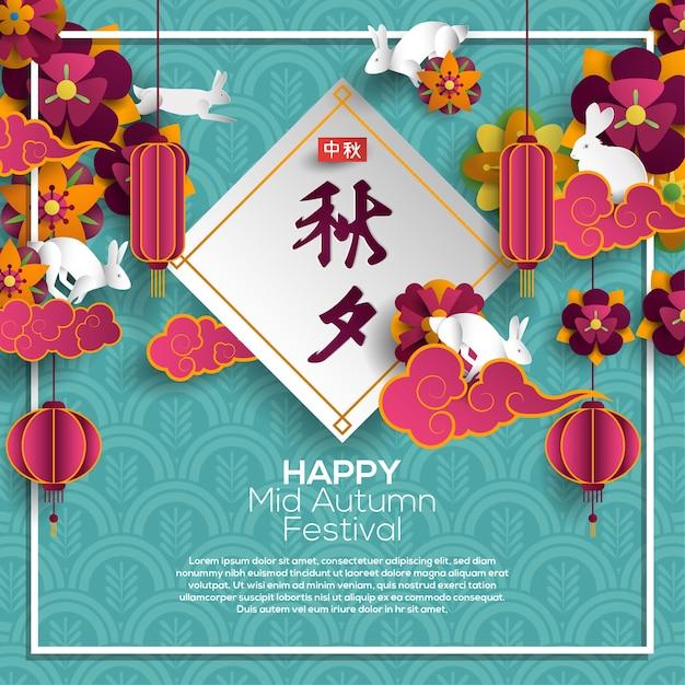 Chuseok joyeux mi automne carte de voeux Vecteur Premium