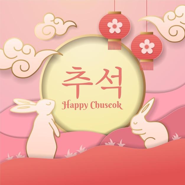 Chuseok En Style Papier Vecteur Premium