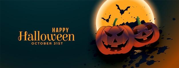 Citrouille d'halloween heureux avec illustration de la pleine lune Vecteur gratuit