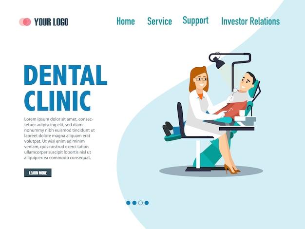 Clinique dentaire et page d'atterrissage pour dentiste Vecteur Premium