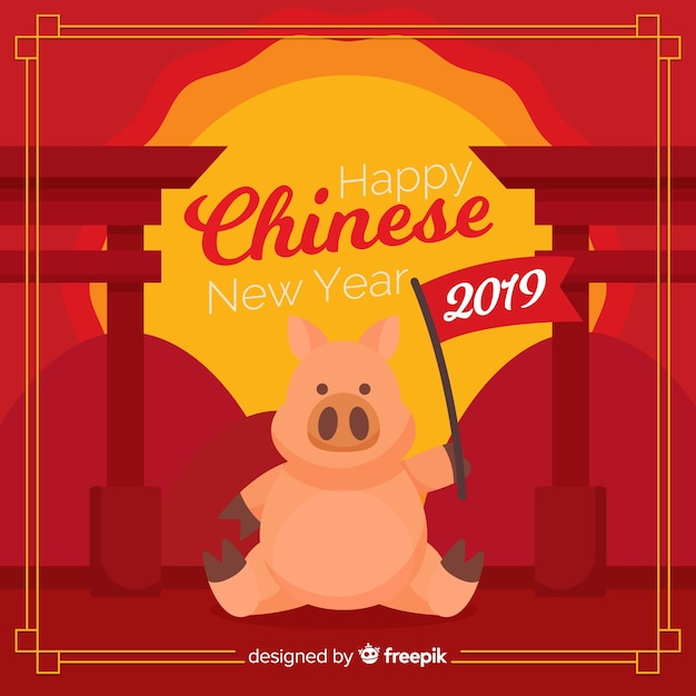 Cochon avec drapeau de fond du nouvel an chinois Vecteur gratuit