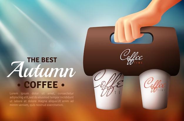 Coffee street food packaging Vecteur gratuit