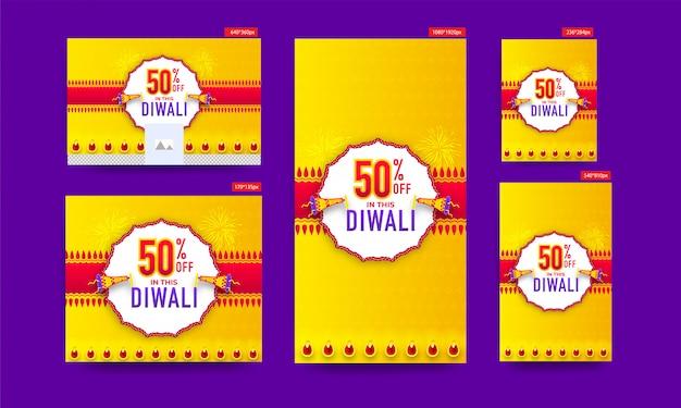 Collection D'affiches Et De Modèles De Vente Diwali Avec Offre De Réduction De 50% Et Mégaphone En Jaune Et Rouge. Vecteur Premium