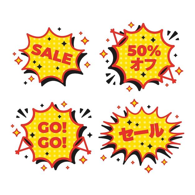 Collection De Badges De Vente Japonais Design Plat Vecteur Premium