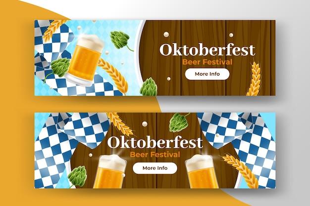 Collection De Bannières Réalistes Oktoberfest Vecteur gratuit