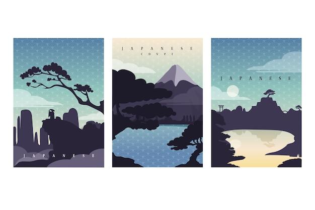 Collection De Couvertures Japonaises Simples Vecteur gratuit