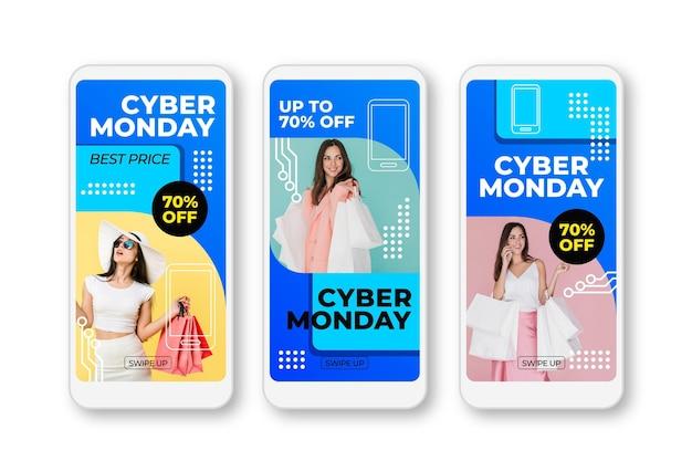 Collection D'histoires Instagram Cyber Lundi Vecteur gratuit