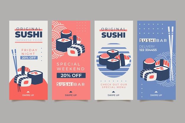 Collection D'histoires Instagram Pour Restaurant De Sushi Vecteur gratuit