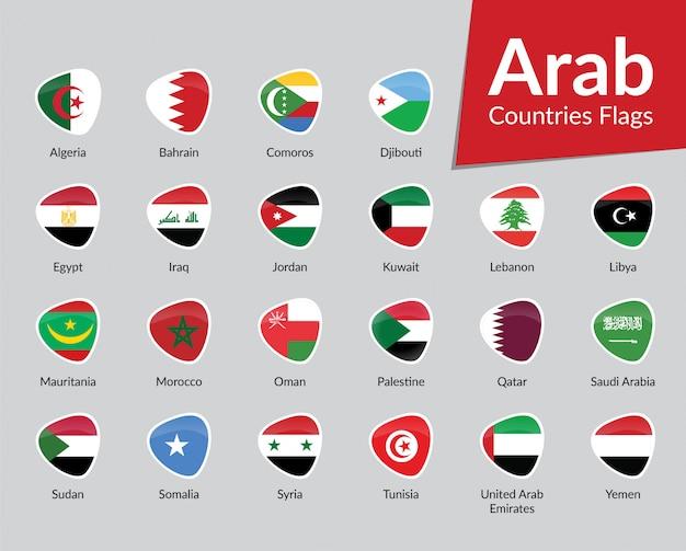 Collection d'icônes de drapeaux arabes Vecteur Premium