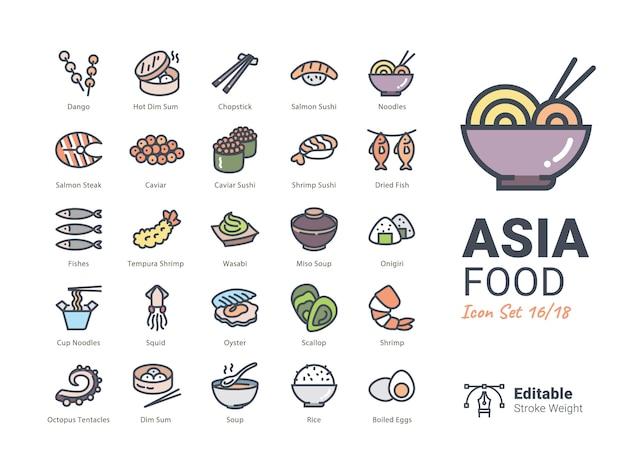 Collection d'icônes vectorielles asie alimentaire Vecteur Premium