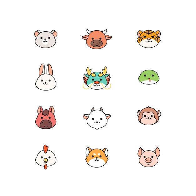 Collection De Mignon Zodiaque Chinois, Personnage Kawaii Pour Icône De Dessin Animé Vecteur Premium