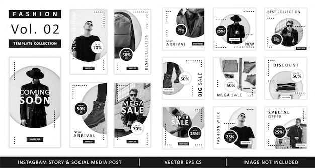 Collection de modèles d'articles de mode et d'articles de médias sociaux sur instagram Vecteur Premium