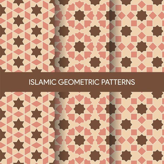 Collection de motifs géométriques islamiques Vecteur Premium