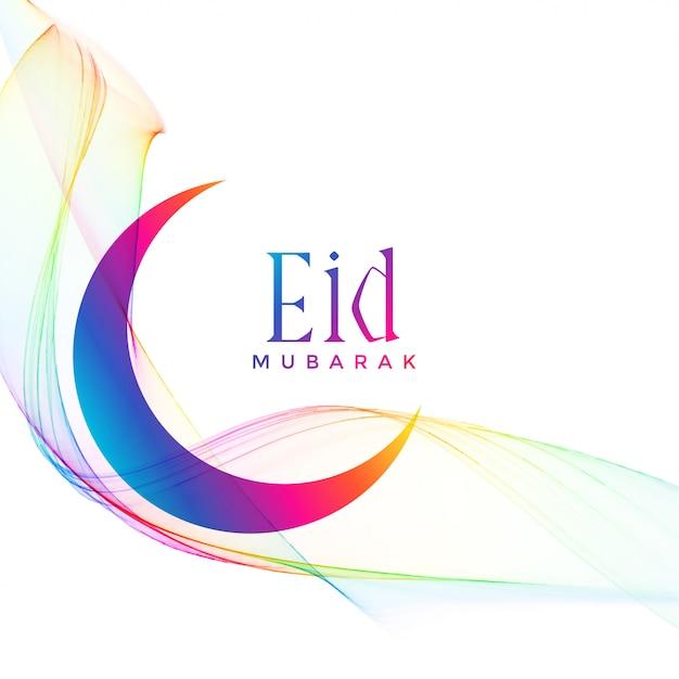 Coloré eid mubarak croissant de lune voeux Vecteur gratuit