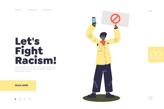 Combattre Le Concept De Page De Destination Du Racisme Avec Diverses Femmes Africaines Qui Protestent Vecteur Premium