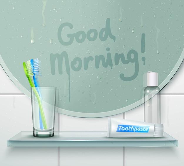Composition de lavage bon matin Vecteur gratuit