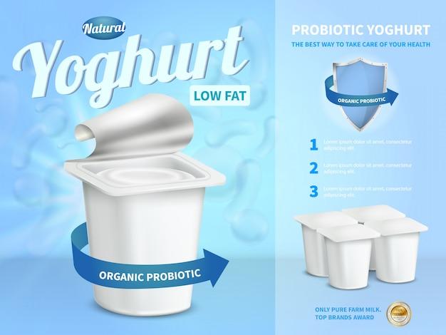 Composition Publicitaire De Yaourt Avec Du Yaourt Probiotique Vecteur gratuit