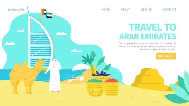 Concept De Caractère De Tourisme Des émirats Arabes Unis Vecteur Premium