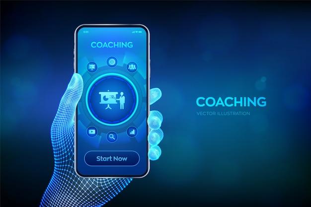 Concept De Coaching Et De Mentorat Sur écran Virtuel. Webinaire, Cours De Formation En Ligne. éducation Et E-learning. Gros Plan Smartphone En Main Filaire. Vecteur Premium