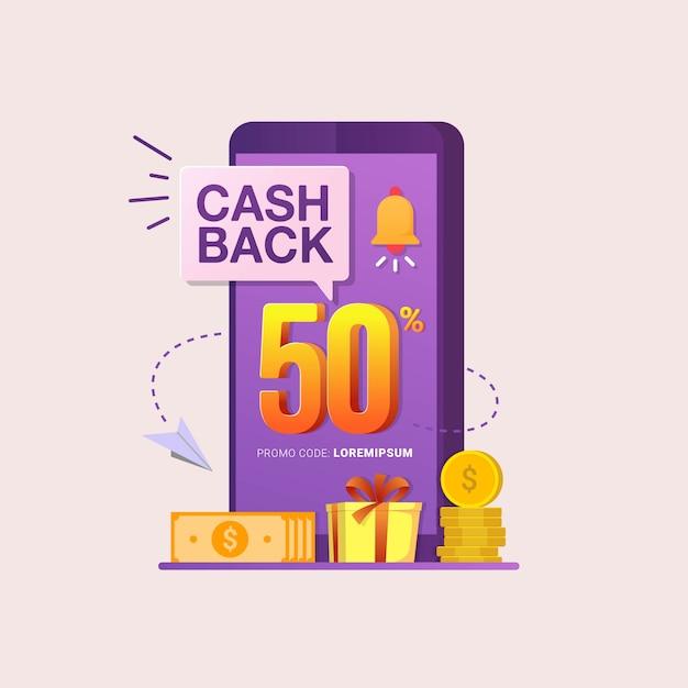 Concept de design de bannière de cashback pour économiser et rembourser de l'argent Vecteur Premium