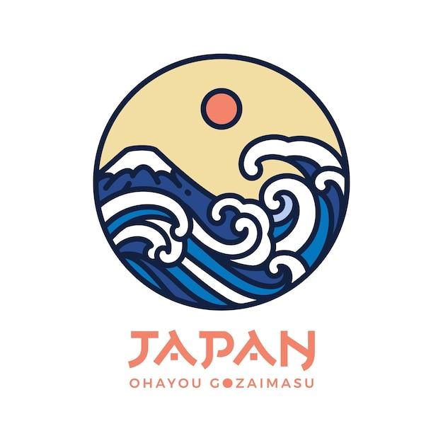 Concept De Design De Logo Du Japon. Vague De L'océan Et Illustration D'art De Ligne De Montagne Fuji. Ohayou Gozaimasu Est La Langue Japonaise Signifie Bonjour. Vecteur Premium