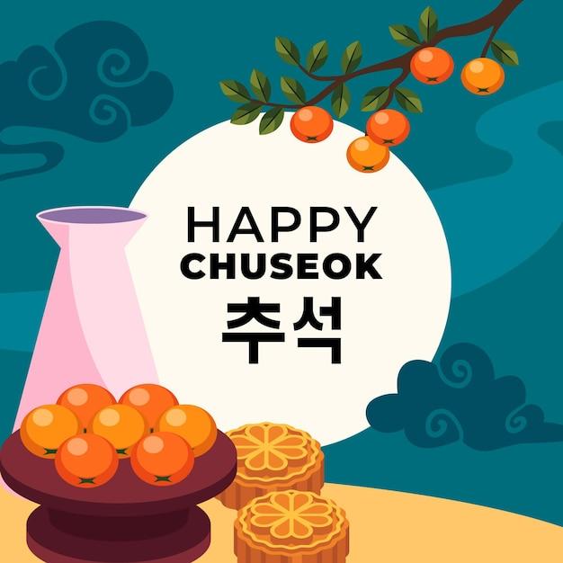 Concept De Design Plat Chuseok Vecteur gratuit