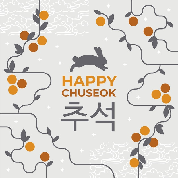 Concept De Design Plat Chuseok Vecteur Premium