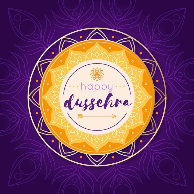 Concept De Design Plat Dussehra Vecteur gratuit