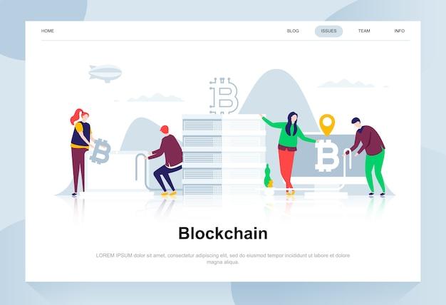 Concept de design plat moderne blockchain. Vecteur Premium