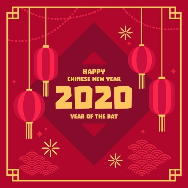 Concept de design plat nouvel an chinois Vecteur gratuit