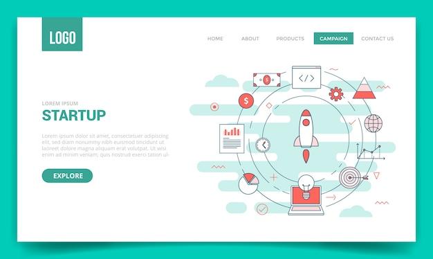 Concept D'entreprise De Démarrage Avec L'icône De Cercle Pour Le Modèle De Site Web Ou La Page De Destination Vecteur Premium