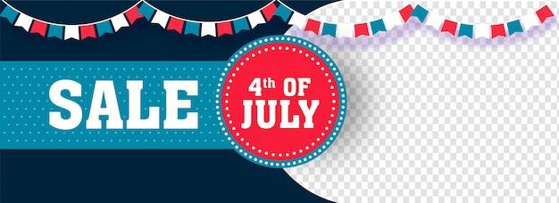 Concept de la fête de l'indépendance américaine. Vecteur Premium