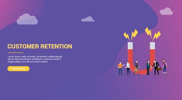 Concept de fidélisation de la clientèle avec de grands mots pour la conception de sites web ou un modèle de page d'accueil de destination Vecteur Premium