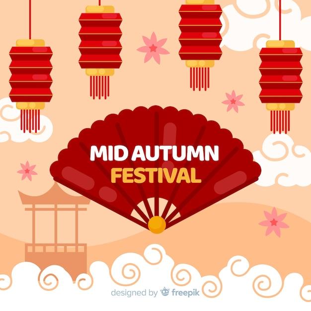 Concept de fond de festival automne moyen au design plat Vecteur gratuit