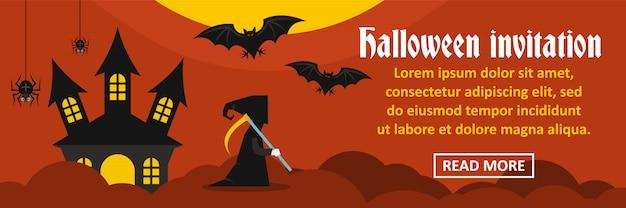 Concept horizontal de bannière invitation halloween Vecteur Premium