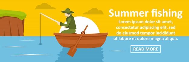 Concept horizontal de bannière de pêche d'été Vecteur Premium