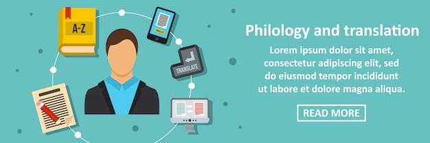 Concept horizontal de bannière de philologie et de traduction Vecteur Premium